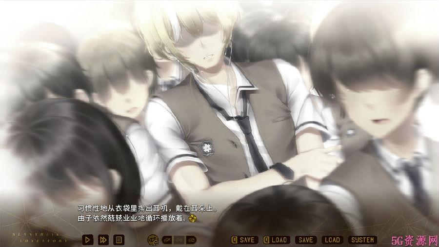 晴雨恋爱故事游戏免费版