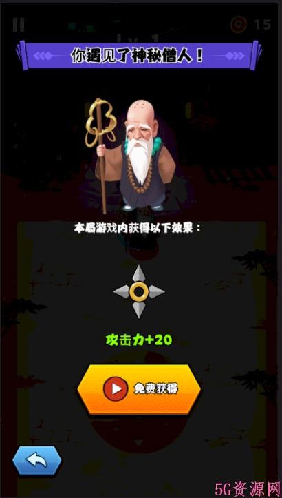 忍者物语魔王的挑战关卡解锁免费版