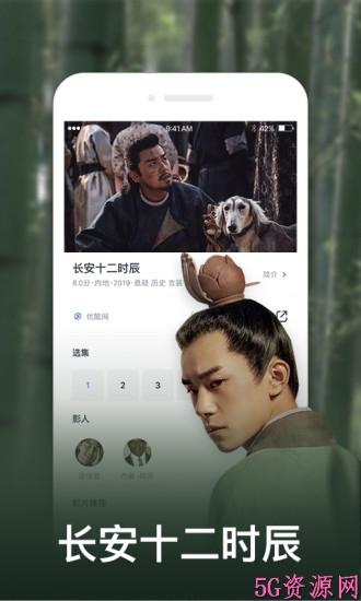 久章草免费视频app