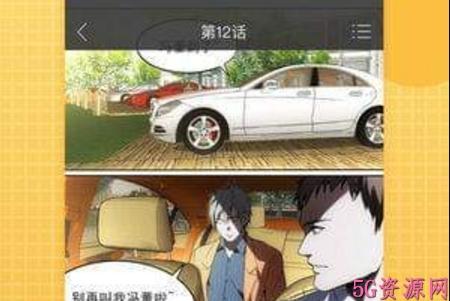 野画集漫画软件app