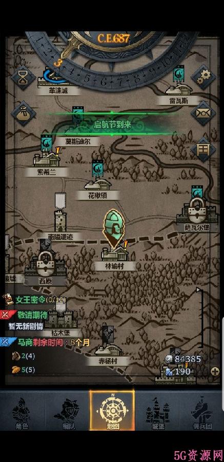 诸神皇冠百年骑士团新手游戏技巧分享