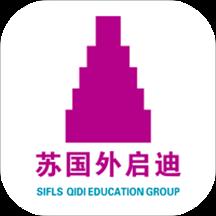 苏国外启迪教育集团appv1.0.3
