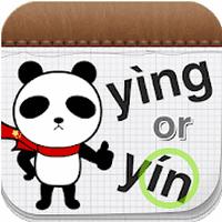 成人速�W�h�Z拼音appv1.0