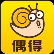 偶得�O速�g�[器appv1.0
