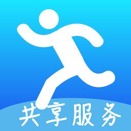 快呼��共享服�掌脚_v1.32.8