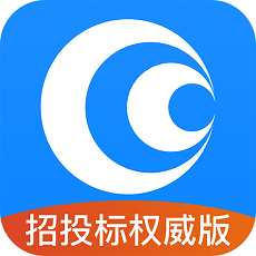 鹰眼通招标网手机客户端下载v1.0.3