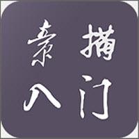 素描�����L��教程安卓版v1.0