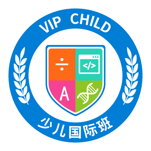 vipchild少����H班教�Wappv1.0.4