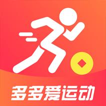 多多爱运动步数换金手机版v1.0