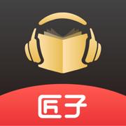 匠子视频生活短视频平台手机版v0.1.6