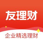 友理财企业理财appv5.0.0