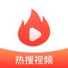 热搜视频热搜美女视频appv1.0