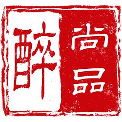 醉尚品省钱购物appv1.0