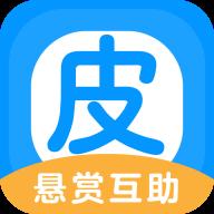 皮一波手机兼职appv1.0