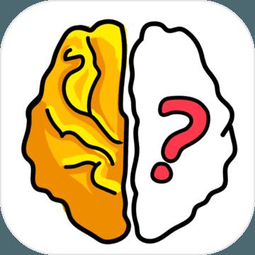 脑洞大师全关卡解锁版v1.0.12