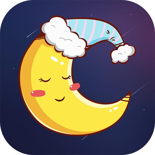 睡宝宝打卡赚钱软件v1.0