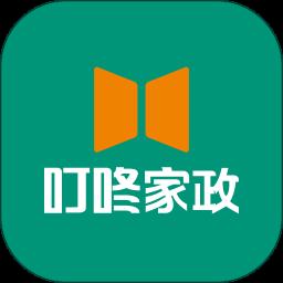 哈尔滨叮咚家政手机版v1.0