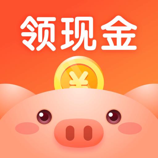 金猪记步走路赚钱软件v1.0