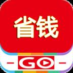 Go省钱优惠省钱appv1.0