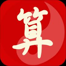 算命起名八字风水网手机版v1.0