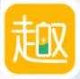 趣电充电宝app分红版(注册送28元)v
