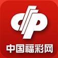 中国福彩手机版v1.4