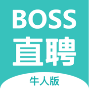安卓BOSS直聘牛人版v8.090