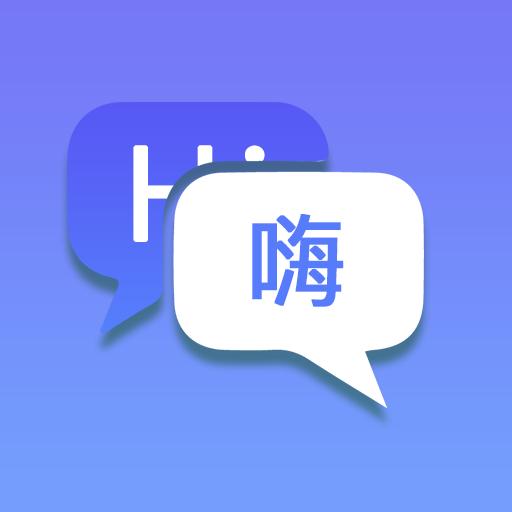 �S身�g真人�Z音翻�g官appv1.0.8