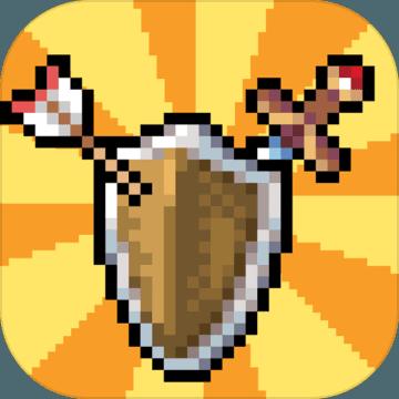勇者变强靠公主破解版下载v1.5
