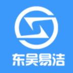 东吴易洁商城app(推广赚钱)v1.0.4