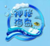 神秘海�u合�s�B�~��X游��v5.10.0
