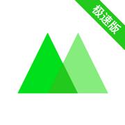 微商相册极速版安卓手机版v2.6
