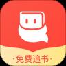 微鲤的小说appv1.8.1