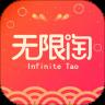 无限淘app最新红包版(合成分红龙)v28.0.0