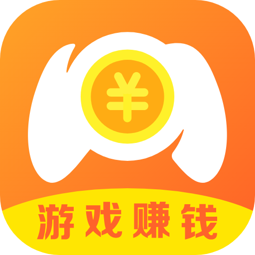 游易赚赚佣金appv1.0