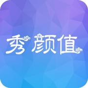 秀�值美�D社�^(美女�D片)v1.0