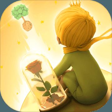 识君小王子的幻想谜境中文解锁版v1.00