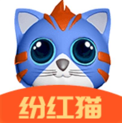 纷红猫饲养宠物分红手机版v1.0