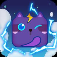 一起消方块猫咪解迷消除大作战游戏v1.0