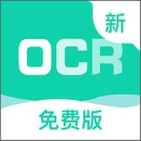 指尖扫描OCR文字识别appv1.0