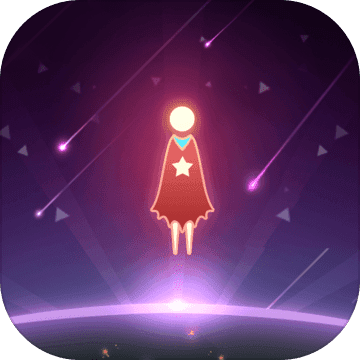 星空旅行记忆关卡解锁版v1.0.1
