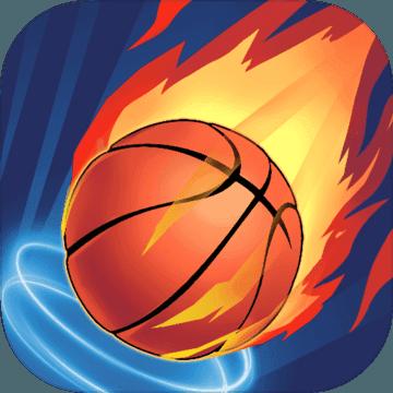 超时空篮球测试服下载v1.1.0