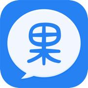 果果聊企�I安全聊天工具v1.8.4