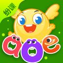 网趣宝贝幼小拼音学习appv2.3.1
