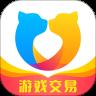 傻子�游�蚪灰灼脚_(交易�)v6.9.0