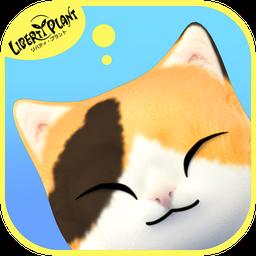 化为树的猫游戏中文版v1.0