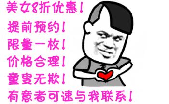 租男友�^年app