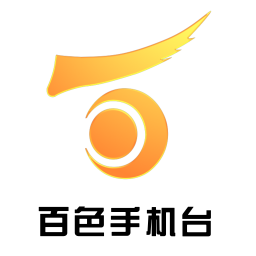 下载百色电视台手机台客户端v6.0.1.0