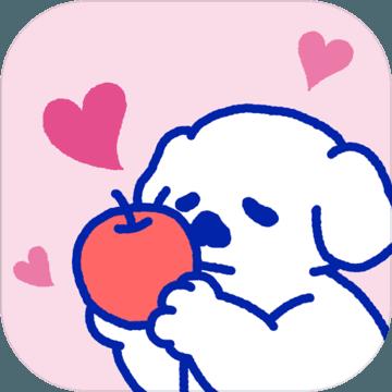�R君萌犬糖果的心愿最新中文版v1.1
