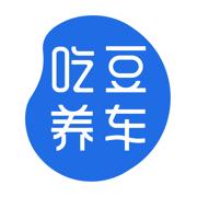 吃豆养车app汽车服务平台v1.0